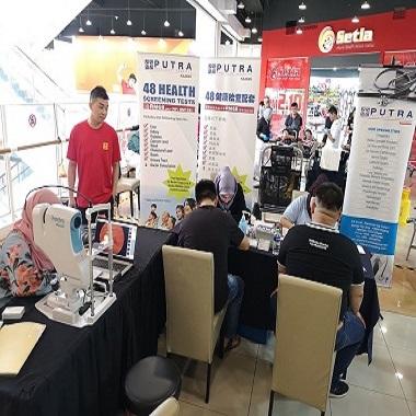 BMC Mall Community Event