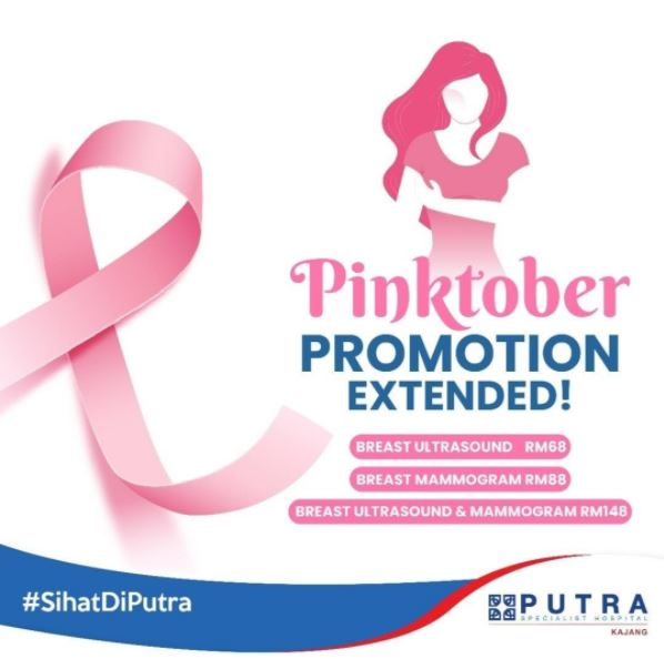 Pinktober Promotion Extended!