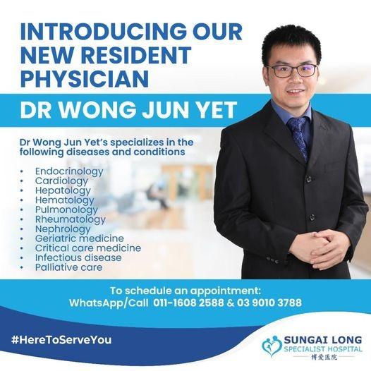 New Resident Physician- Dr Wong Jun Yet.