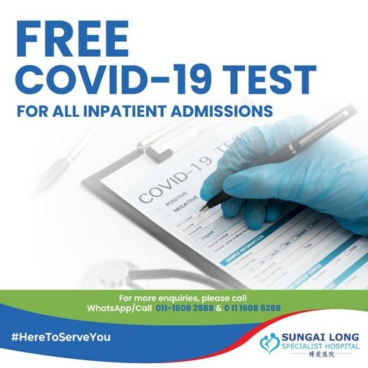 Free COVID-19 Test (all inpatient admissions)