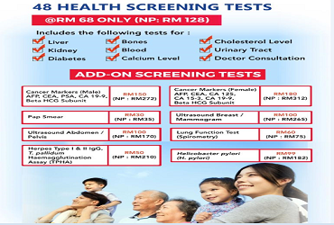 48 Health Screen with AddOn Tests