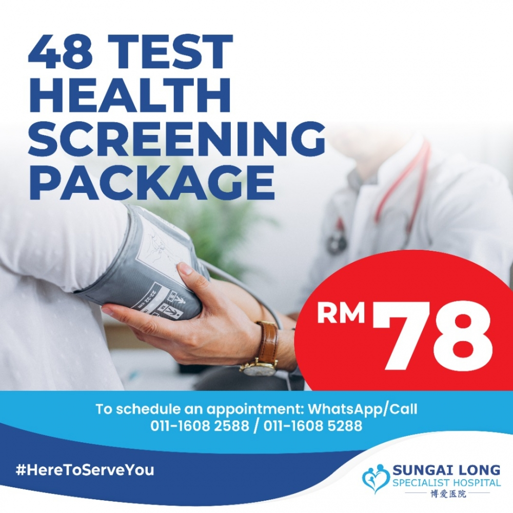 Basic Health Screening + FREE face mask with eyes shield